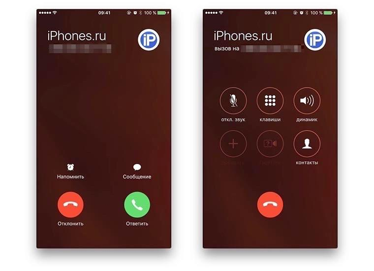 Number_in_call_iPhone_00