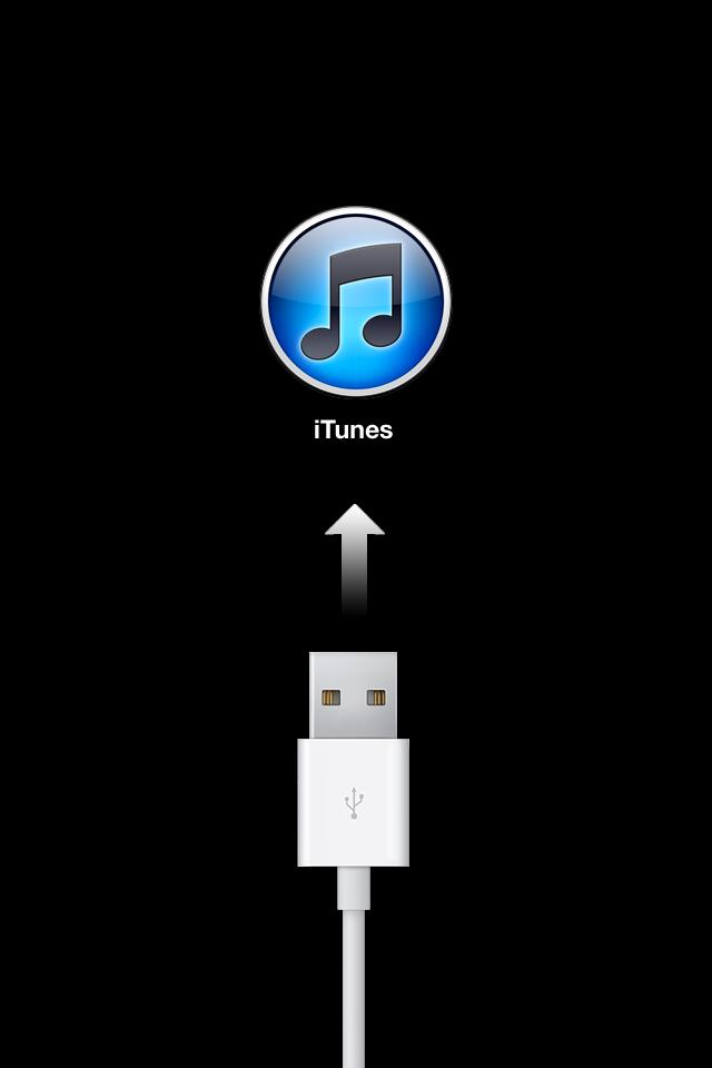 recovery mode itunes