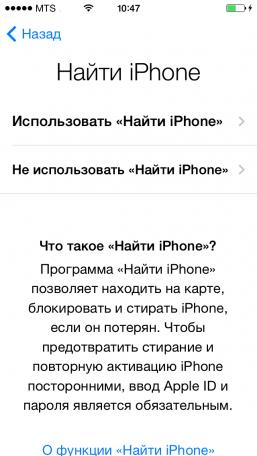 iphone-activation15