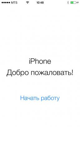 iphone-activation8