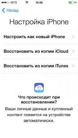 iphone-activation12