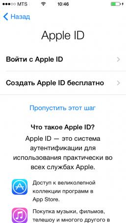 iphone-activation13