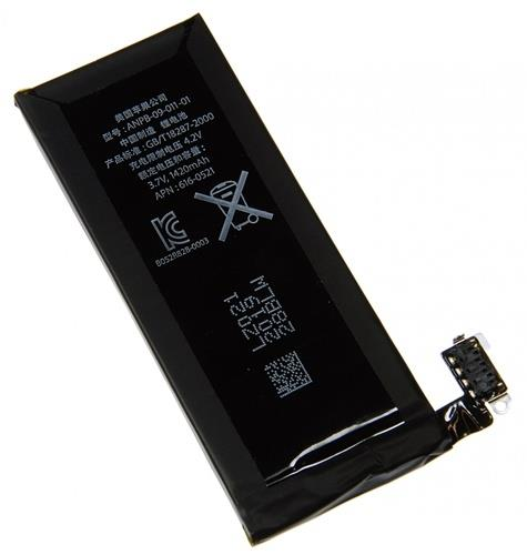 iphone4_battery